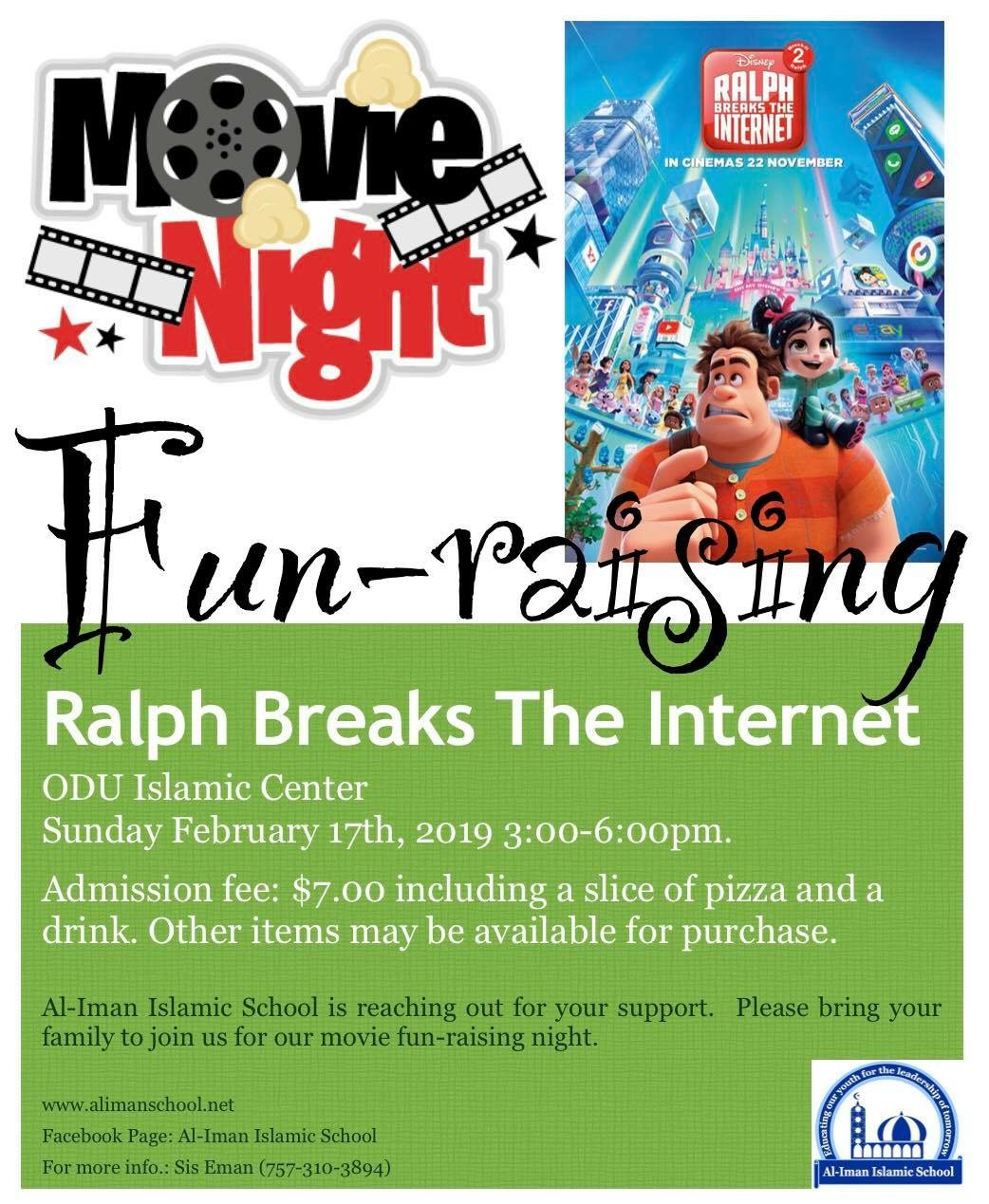 Movie Fun-Raising Night Flyer